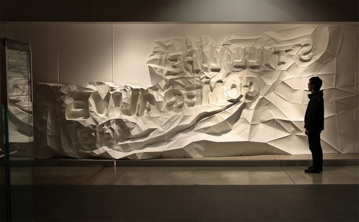 Most Up To Date 3D Visual Wall Art In 3D Typographic Wall Art (View 5 of 15)