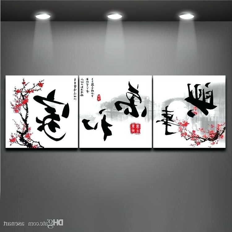 Most Up To Date Chinese Symbol Wall Art 3 Panel Picture Calligraphy Works Family With Chinese Symbol Wall Art (View 12 of 15)