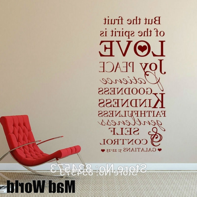 Most Up To Date Fruit Of The Spirit Wall Art Pertaining To Mad World But The Fruit Of The Spirit Is Love Wall Art Sticker Wall (View 14 of 15)
