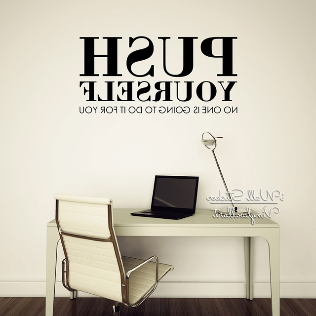 Most Up-to-Date Inspirational Wall Decals For Office intended for Push Yourself Quote Wall Sticker Inspirational Quote Wall Decal Cut