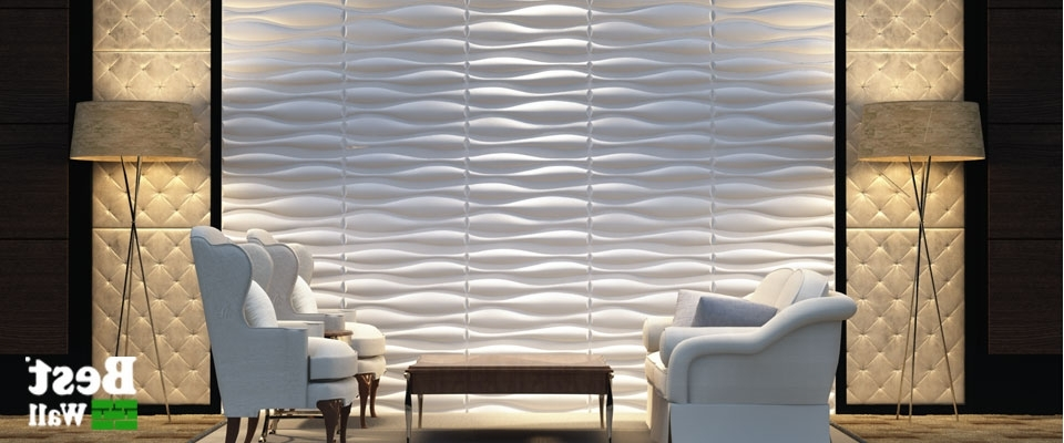 Newest 3D Wall Covering Panels Pertaining To 3D Panels (Gallery 5 of 15)