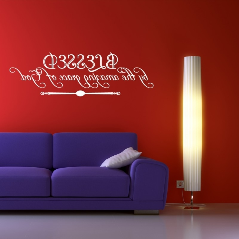 Newest Religious Wall Art, Decal Decor (Gallery 8 of 15)