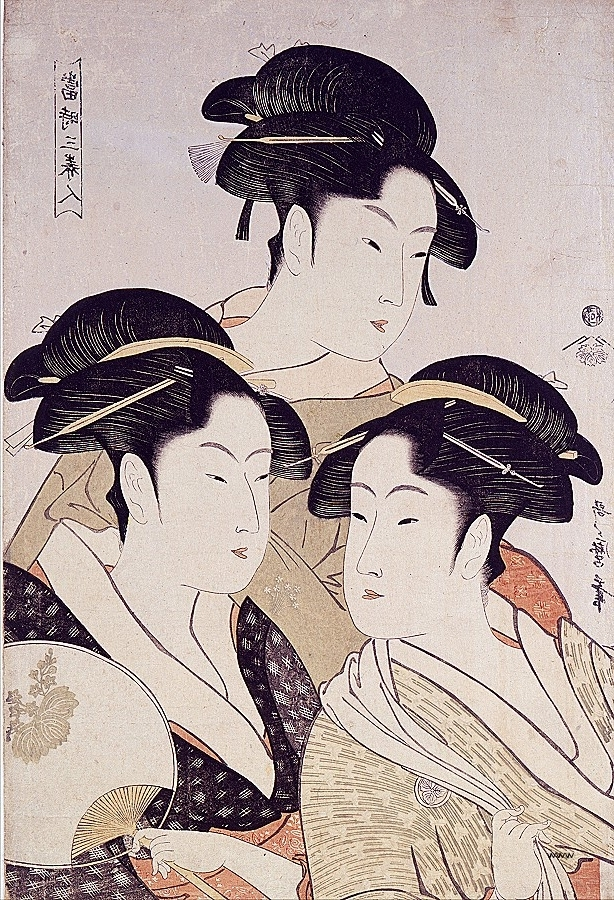 Preferred Geisha Canvas Wall Art Within Wall Art (View 12 of 15)