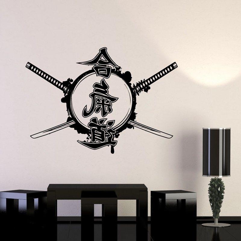 Samurai Wall Art Regarding Most Current Aliexpress : Buy Kendo Sticker Samurai Decal Japan Ninja Poster (View 7 of 15)