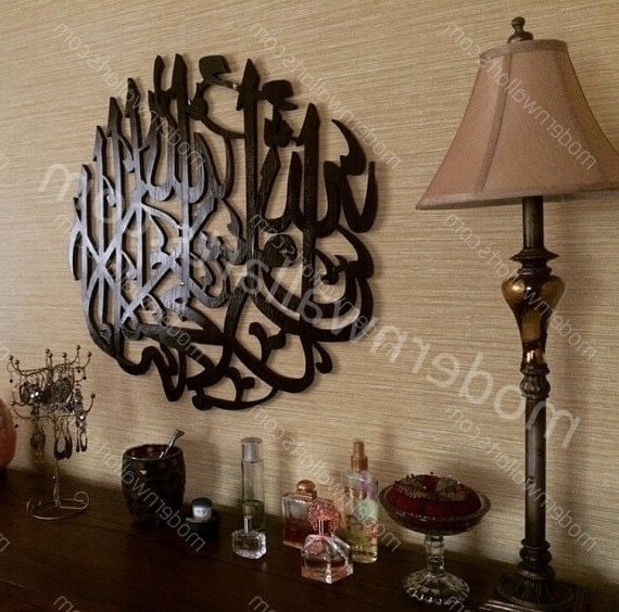 Trendy 3D Wood Kalma Shahada Wall Art Classic – Modern Wall Arts With 3D Modern Wall Art (View 15 of 15)