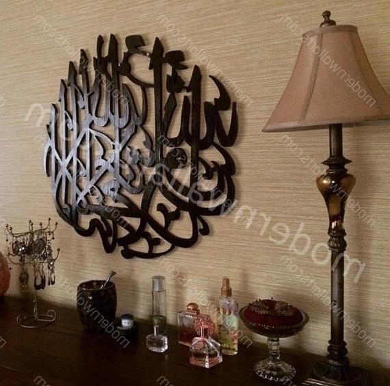 Trendy 3D Wood Kalma Shahada Wall Art Classic – Modern Wall Arts With 3D Modern Wall Art (View 13 of 15)