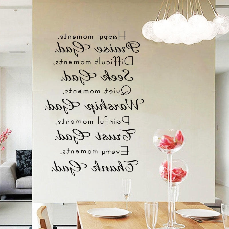 Trendy Miico 3D Creative Pvc Wall Stickers Home Decor Mural Art Removable With Regard To 3D Wall Art Words (View 15 of 15)
