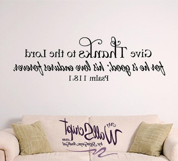 Wall pertaining to Most Current Bible Verses Wall Art