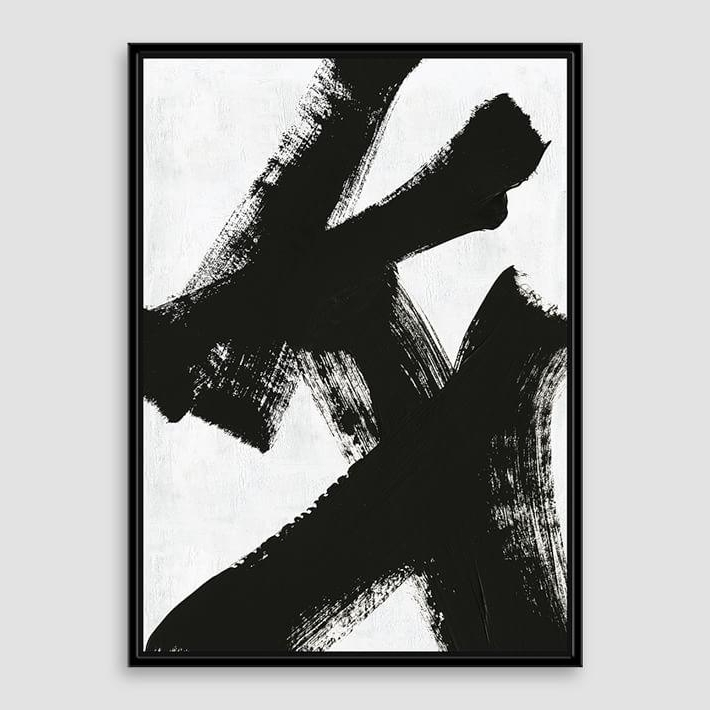 Well Liked Black White Brush Stroke Art Canvas Throughout Bold Abstract Wall Art (View 3 of 15)