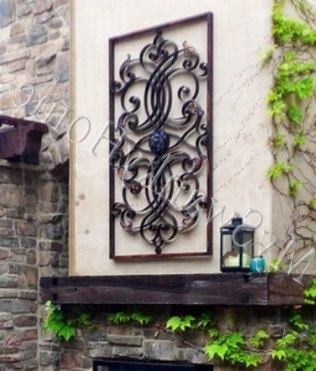 "Well Liked Large Metal Wall Art For Outdoor Throughout Extra Large 61"" Metal Wall Art Iron Scroll Neiman Marcus Oversize (View 14 of 15)"