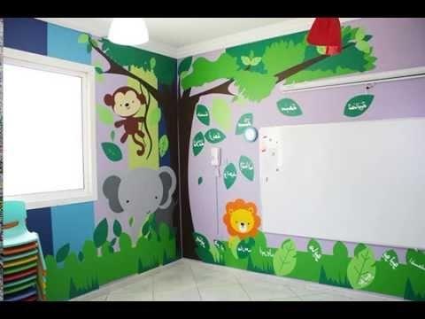 Well Liked Preschool Classroom Wall Decals Regarding Dubai Sticker Wall Decal Decoration – Kids Classroom Jungle Theme (View 9 of 15)