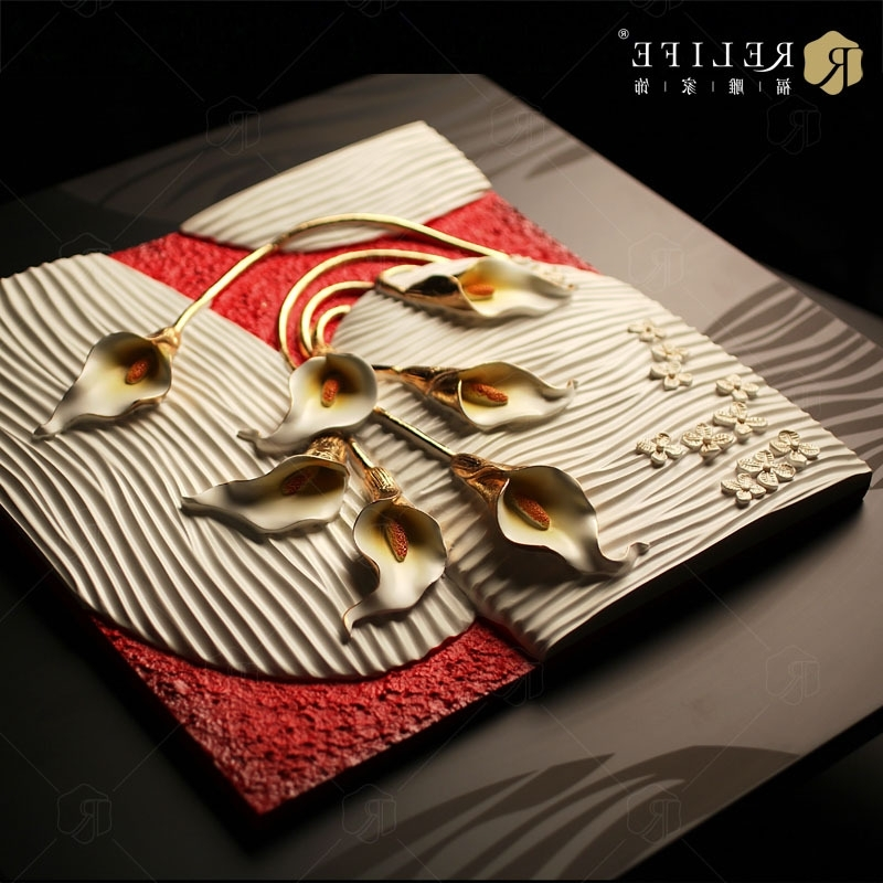 Well Liked Unique 3D Wall Art With Promotion Decorative Panels 3D Graceful Ideas Unique 3D Wall Art (View 14 of 15)