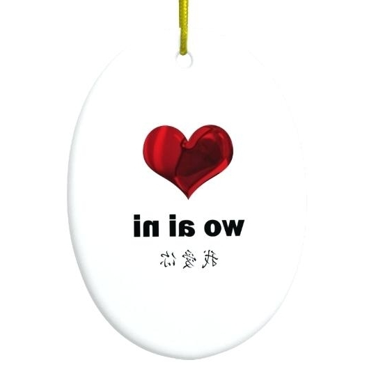 Wo Ai Ni In Chinese Wall Art I Love You Ceramic Ornament 10 Totally Pertaining To 2018 Wo Ai Ni In Chinese Wall Art (View 12 of 15)
