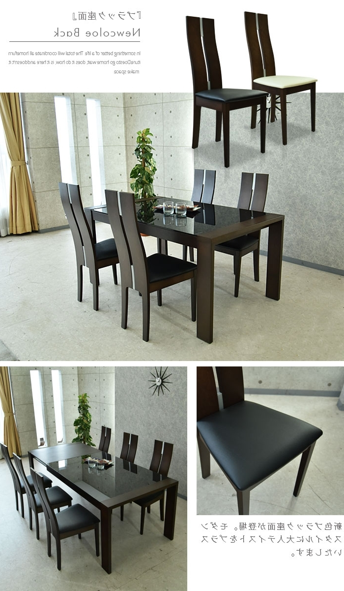 Best And Newest Extendable Dining Tables And Chairs Throughout C Style: Dining Table Dining Set Extendable Dining Table Table Set (View 4 of 25)