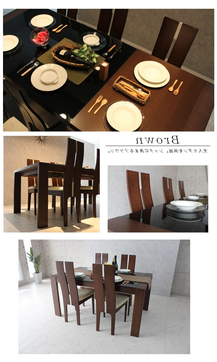 Rakuten Global Market: Dining Tables Sets Dining Set (View 25 of 25)