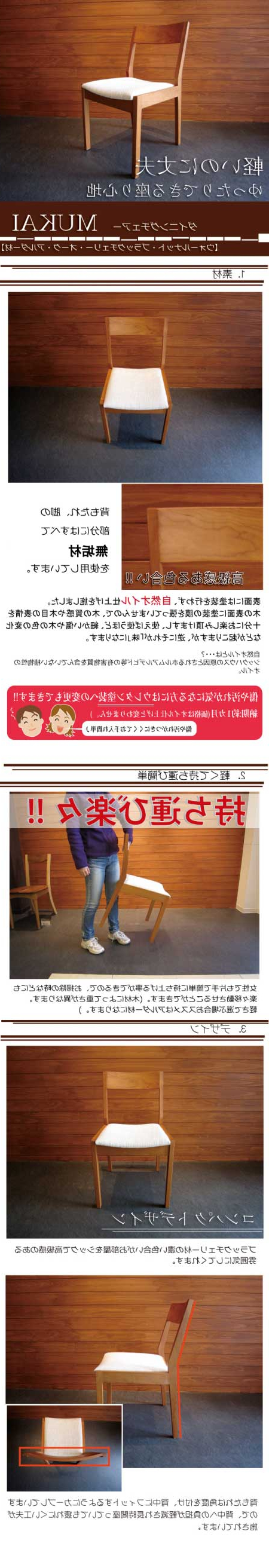 Yorokobi: Joy Of The Dining Chair Mukai Oak Domestic Production throughout 2020 Mukai 5 Piece Dining Sets
