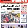 Havant Market Umbrellas (Photo 14 of 25)