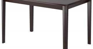 Atwood Transitional Square Dining Tables