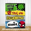 Superhero Wall Art For Kids (Photo 2 of 15)