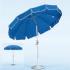 Patio Umbrellas With Valance