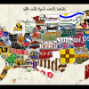 United States Map Wall Art (Photo 2 of 15)